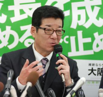 """大阪市長・松井一郎はコロナが嘘だと知っている コロナ禍で優雅に""""ホテル""""通い"""