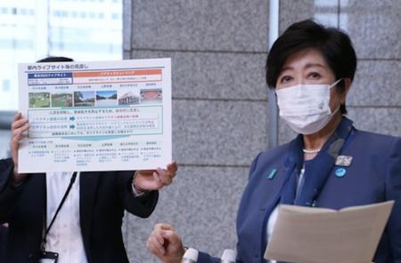 東京都の五輪パブリックビューイングを全て中止し、ワクチン接種会場へ転用  電通への利益供与と人口削減を同時並行で進める小池百合子