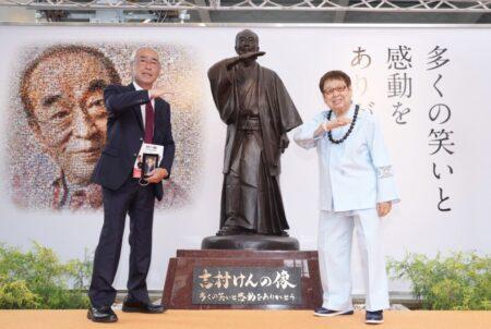 コロナで死亡したフリをした志村けんが、庶民を騙した功績を讃えられ、東村山市に銅像が設置される