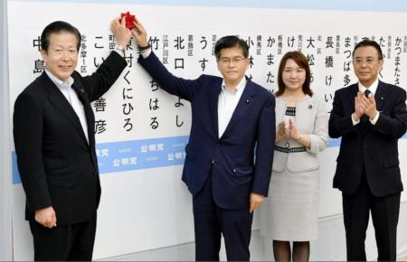 【東京都議選】公明党全員当選するも、「創価学会の皆さまに心から感謝」と石井幹事長が政教一致発言をし、批判殺到