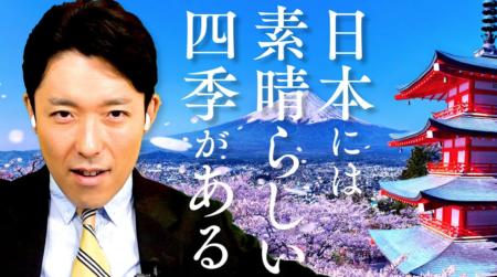 【李家】中田敦彦シンガポールに逃亡するも、早くも「日本に帰りたい」と泣き言 ネット上では「戻ってくるな」と非難囂々