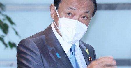 麻生太郎、台湾有事で日本の集団的自衛権行使を主張 日本軍による台湾統治は秦氏・ロスチャイルド家による計画的戦略だった