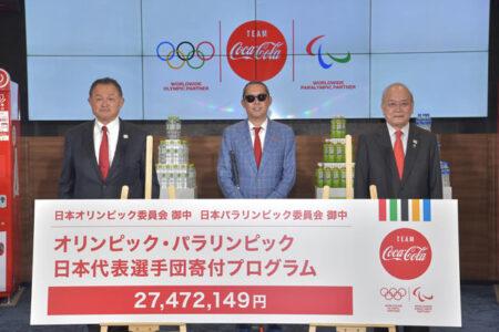 【おもてなしの心はいずこへ?】茨城県の小学校が五輪観戦での持ち込み飲料は創価企業コカ・コーラ社のみと限定し、批判殺到