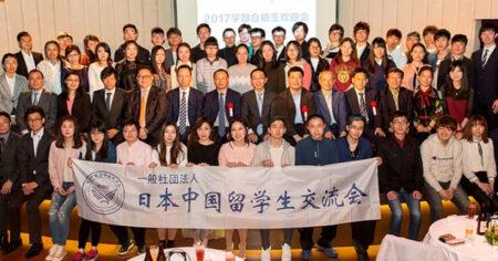 【李家のための悪政】来日する海外留学生は旅費と学費が全額免除、生活費まで支給される