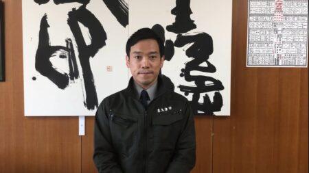 泉大津市長が「ワクチンは感染予防効果を期待できるものではありません」とのメッセージをワクチン接種券に同封し、河野太郎が吠える