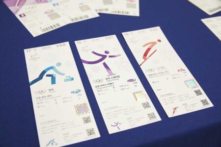 【創価学会の常套手段】東京五輪のチケット購入者やボランティアの個人情報が流出 意図的に流出させた可能性大