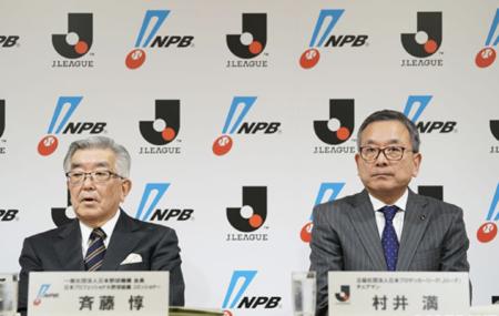 Jリーグと日本野球機構が、丁寧な説明と対応でワクチン接種による選手らの殺戮を推進