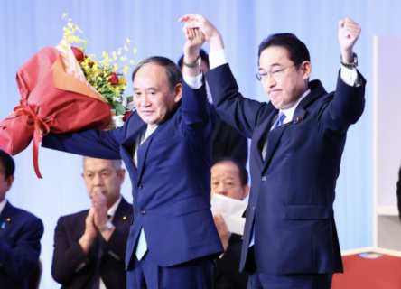 李家・九鬼家かつアベ友の「岸田文雄」が自民党総裁に選出 第100代首相就任へ