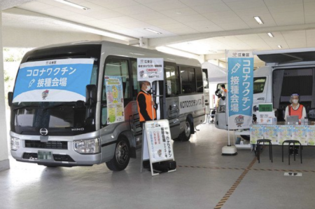 【江東区】若者を大量虐殺するため「ワクチンバス」の運行をスタート