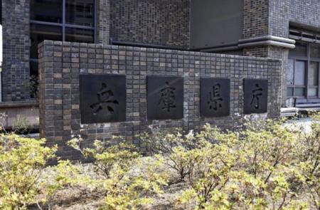 【兵庫県】コロナワクチン接種後の副反応で35人死亡 副反応の発症事例は1308件 県が公表