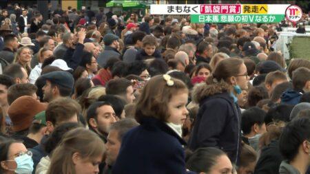 【コロナ茶番そろそろ終了】フランスの小学校でマスクの着用撤廃 パリではノーマスクで多くの人が凱旋門賞に盛り上がる
