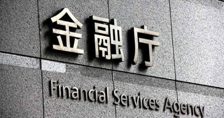 李家による日本乗っ取りのため「銀行法」「金融商品取引法」が改悪