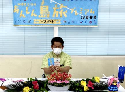 【創価島】石垣島の来島者は、陰性または接種証明が必要に