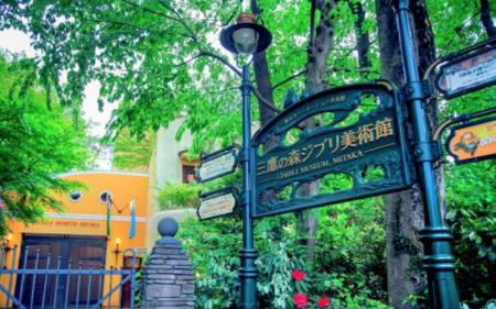 【小児性愛者からの支援か?】経営難の日本版エプスタイン島「三鷹の森ジブリ美術館」が寄付を募集し、一晩で1000万円を達成