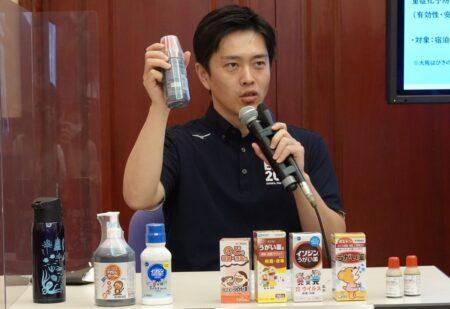 イソジンでボロ儲けした創価企業シオノギ製薬が、鼻腔に投与するコロナワクチン開発に着手 人口削減を簡易化し、かつ中国に利益誘導