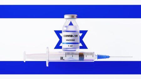 【コロナワクチンがコロナの症状を引き起こす】イスラエルのコロナ新規感染者の84%がコロナワクチン接種者だった!