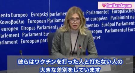 EU議会のメンバーがコロナワクチン接種義務化とワクチンパスポート導入に反対、人権侵害の実態を厳しく批判