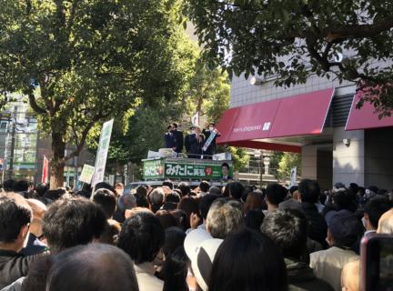 【コロナウィルスは選挙活動中は感染力がない】日本政府が「緊急事態宣言」を解除したのは、衆院選で聴衆を動員し、街頭演説を盛り上げるため